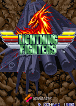 �����ս��(Lightning Fighters)�ֻ��