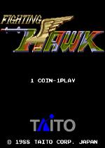 战斗猎鹰(Fighting Hawk)街机版