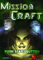 工业战机(Mission Craft)街机版