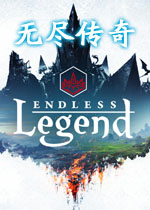 无尽传奇(Endless Legend)集成Shifters DLC中文破解版v1.4.2 S3