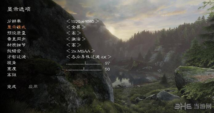 伊森卡特的消失简体中文汉化补丁截图0