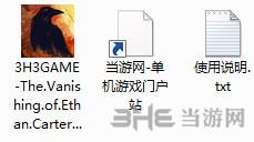 伊森卡特的消失简体中文汉化补丁截图1