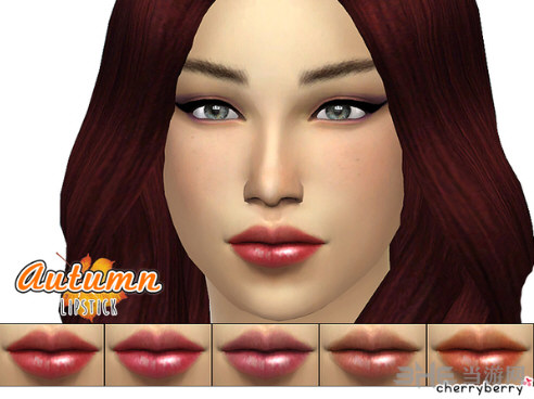模拟人生4女性秋季唇彩
