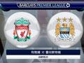国际足球大联盟15(FIFA15)正式版简体中文汉化补丁