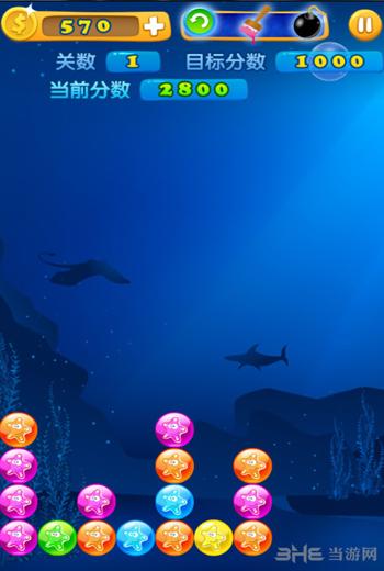 星之消除海洋电脑版截图3