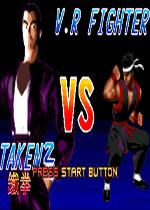 VR战士2对铁拳2