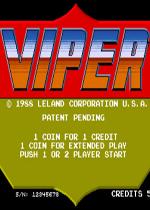 毒蛇行动(Viper)街机版