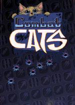 战斗猫咪电脑版