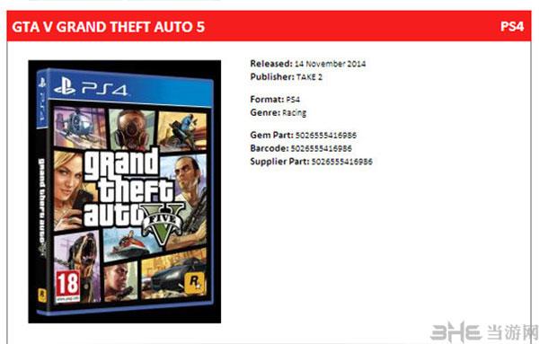 GTA5发售日期