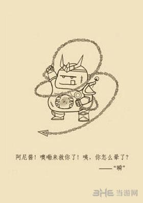 风暴英雄q版英雄萌图曝光 超萌画面可爱不已