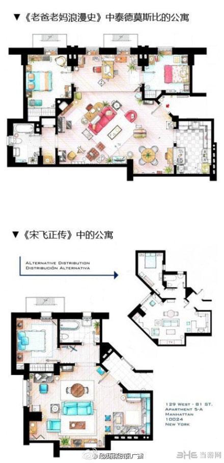 模拟人生4经典美剧房屋平面设计图