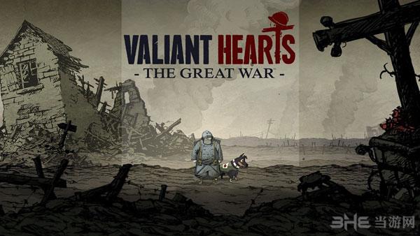 勇敢的心世界大战截图