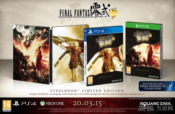最终幻想零式HD限定版图片2