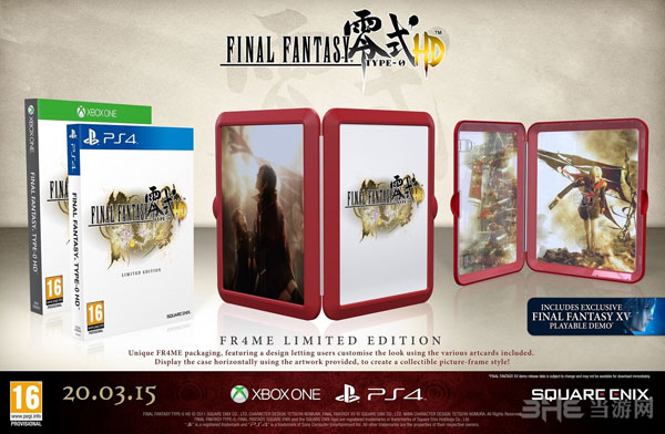最终幻想零式HD限定版图片1