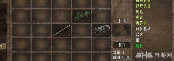 七日杀7.5合成表大全之防身武器3