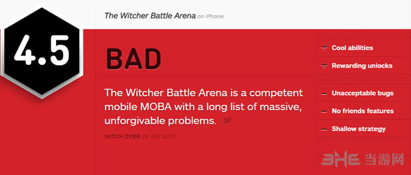 巫师竞技场IGN评分