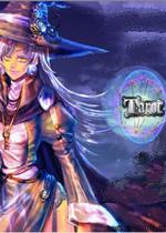 Tarot:魔女的塔罗牌