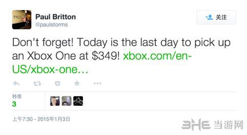 XboxOne促销特价2