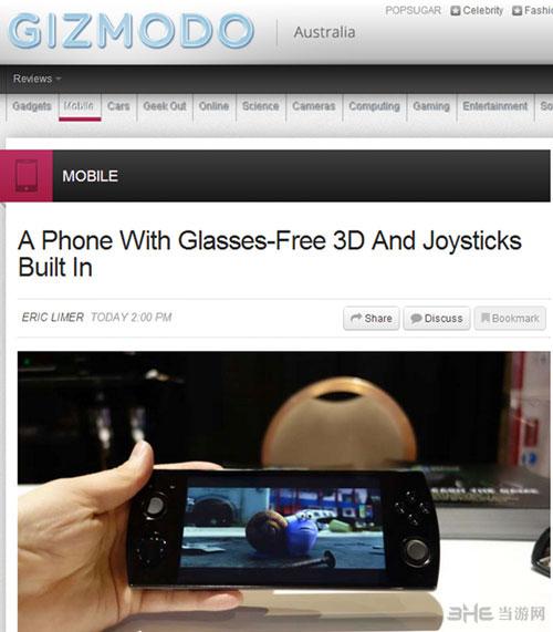 W 3D游戏手机2