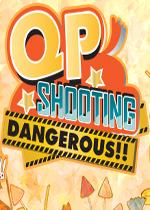 QP射击:危机