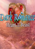 黑暗罗曼史2:野兽之心(Dark Romance 2)汉化中文典藏破解版v1.0