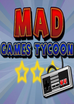 疯狂游戏大亨(Mad Games Tycoon)汉化破解修正版v0.160331A