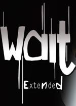 等待:扩展版(Wait Extended)v1.6破解版