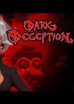 黑暗欺骗(Dark Deception)试玩版