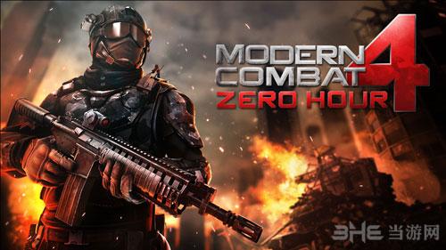 现代战争4登陆OBox