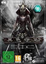黑色守卫2(Blackguard 2)中文破解版v2.5.9139