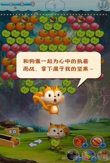 水果泡泡龙电脑版截图2