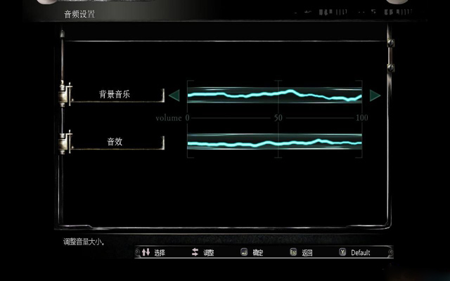 生化危机HD重制版截图3