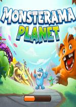 怪物星球电脑版(Monsterama Planet)PC安卓版v1.4.6