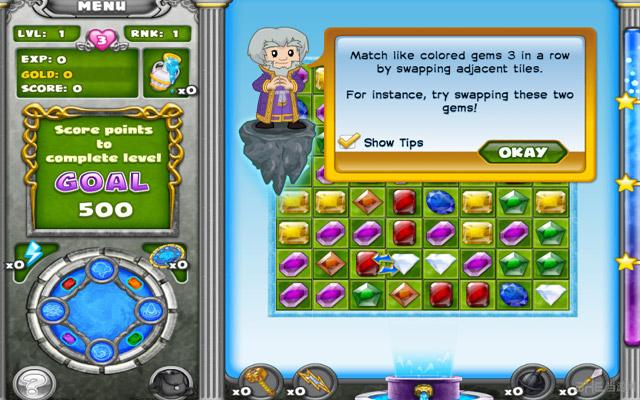 宝石魔法电脑版截图3