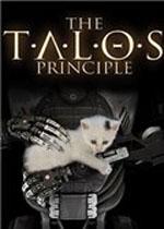 塔罗斯的法则