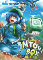 NITORI BOX