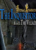 检察官—第二本书:村庄