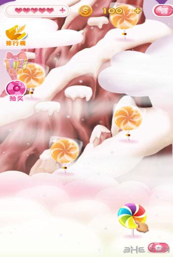泡泡萌萌哒电脑版截图2
