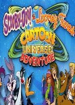 史酷比和兔八哥的卡通世界:冒险
