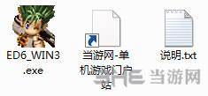 英雄传说6空之轨迹the 3rd免DVD补丁截图1