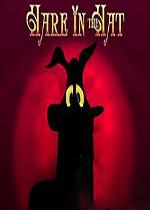 帽子中的兔子