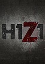 H1Z1破解版
