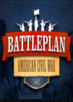 战争计划:美国内战(Battleplan: American Civil War)破解版v1.4