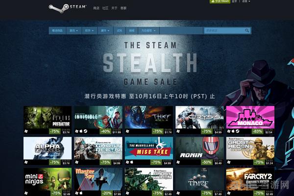 Steam潜行类游戏降价