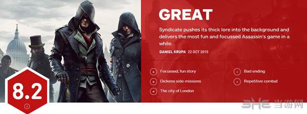 刺客信条枭雄IGN评分