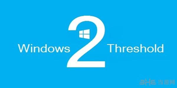 Windows 10 TH2更新1
