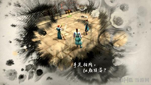 侠客风云传天王归来DLC2