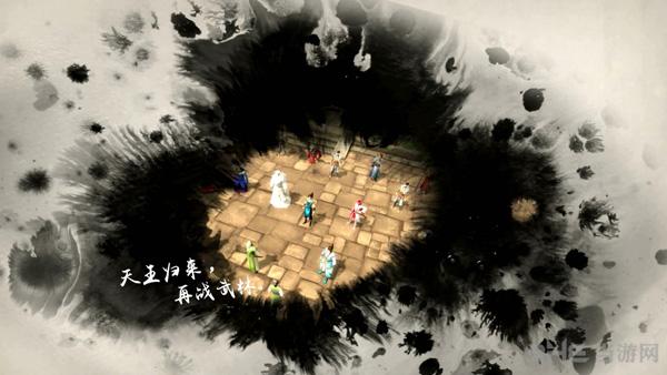 侠客风云传天王归来DLC3