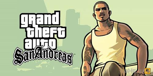 GTA:圣安地列斯3