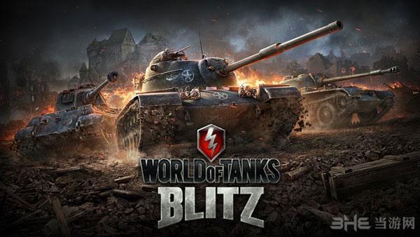 坦克世界开发商成立手游部门2